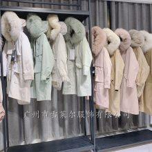北京特价品牌服饰库存尾货批发mili派克服19秋装新款上市新款组合包多种风格多种面料