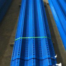防风网防风抑尘网设计安装 厂家直销