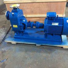 三寸自吸泵ZW65-25-30 25m3/h 30m 5.5KW自吸式水泵价格fzb氟塑料自吸泵灌输