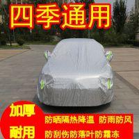 大众捷达车衣车罩新老款隔热四季通用加厚防雨防晒汽车保护外套