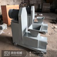 木炭成型机供应商 新型稻壳制棒机 润合高温压制木炭机制棒更密实