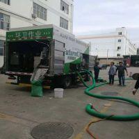 化粪池清理设备;化粪池清理车;化粪池处理车