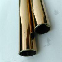 不锈钢彩色圆管9mm*0.6-2.0规格齐全,表面拉丝,电镀,镀色,抛光加工