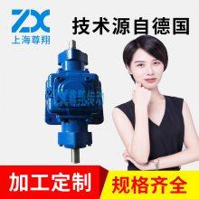 上海尊翔T25-1-1-UD 伺服转向器齿轮箱扭矩大速比广