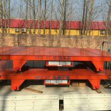 3吨平板车5吨电动平板车10吨重型平板车20吨轨道平板车电动平车
