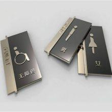 制作金属标牌的公司保定制作金属标牌的公司