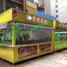 黑橙 6平方小型商品售货亭 美食小吃旅游纪念品冰激凌冷饮商亭