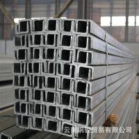 槽钢云南国标价格批发 材质a235b 规格16#