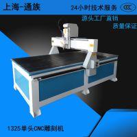 高精度刨花板数控雕刻机 密度板CNC雕刻切割机 上海木工设备
