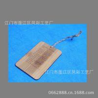 木牌订做 竹木制服装吊牌,精美木吊牌,吊牌制作,订做竹木质吊牌