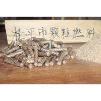 广西桂平市生物质颗粒燃料-环保、节能、低碳、无烟