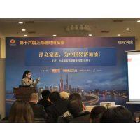 上海国际理财产品展网址时间