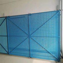框架式安全爬梯防护网 爬架防护网 人行梯 盘扣式脚手架防护网