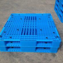 ***【塑料托盘厂】授权供应多种尺寸北京塑料托盘
