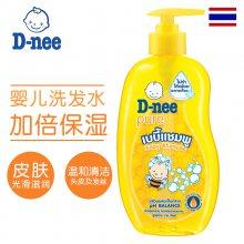 供应(中国区总代)泰国进口婴幼儿无泪配方温和洗发水蜂蜜保湿洗发露