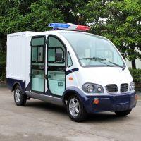 安步优品ABLQH051两排座电动巡逻车 四座车尾带货箱封闭式电动巡逻车厂家