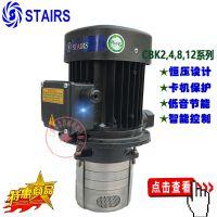 台湾STAIRS宏奇水泵CBK4-40/2不锈钢液下泵
