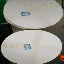 环保聚四氟乙烯板 永乐国际登录网站密封定做优质 PTFE四氟板