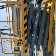 许昌航天SJD固定式升降机 液压装卸平台 双剪叉固定升降机 工厂直销