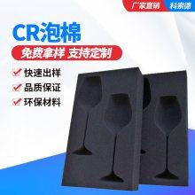 科索德-PU泡棉厂家大量批发生产专业定制-