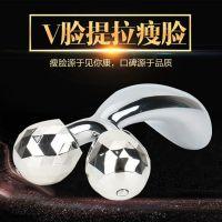 加工定制3d廋脸神器 手动滚轮按摩器 手动按摩球 美容滚轮按摩器