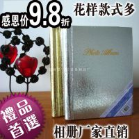 8寸DIY相册 韩国高端金色银色创意影集粘贴式相簿手工宝宝纪念册