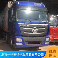 福田欧曼9.5米小型前四后四厢式货车热卖
