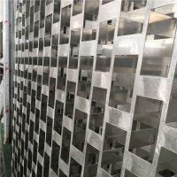 雕刻铝单板装潢  冲孔铝单板生产厂家   穿孔铝单板装修