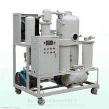 通瑞ZJD-10冷冻机油滤/净油机、润滑油,除杂质