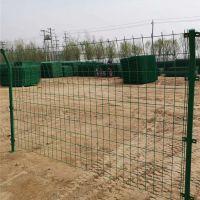 浸塑安全防护网 厂家直销圈地围栏网 双边丝护栏网