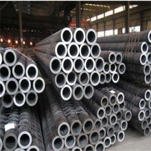 现货【衡阳华菱】16Mn直缝焊管 防腐保温螺旋管 镀锌方矩管保材质