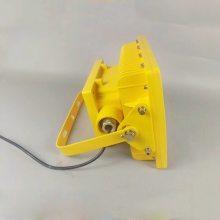 海洋王CCD97led防爆泛光灯 防爆吸顶吊杆灯100W
