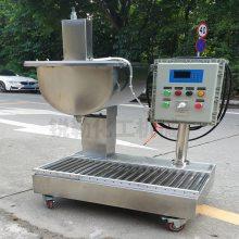光油清漆灌装机 半自动称重灌装机 高精度灌装机