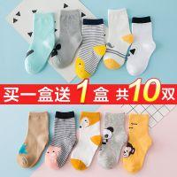 宝宝幼儿初生婴儿袜子可爱0-3-6个月款1-3岁小童新生儿