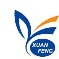河南宣丰生物科技有限公司