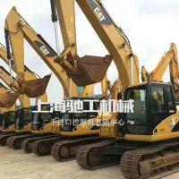上海驰工工程机械贸易有限公司