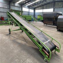 移动装车的输送带 爬坡防滑输送机 化肥运输机价格