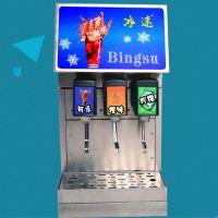 河南汉堡店可乐饮料机专业生产