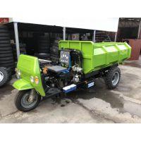 五征同款农用柴油三轮车 简易棚柴油农用车