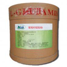 葡萄籽提取物生产厂家