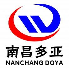 南昌多亚建筑材料有限公司