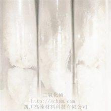 厂家现货4N二氧化硒化学式SeO2