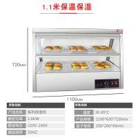 保温柜商用肯德基汉堡店熟食柜加热蛋挞柜恒温展示柜食品保温箱