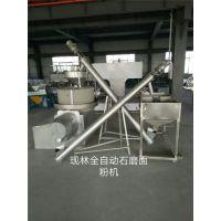 电动石磨面粉机70型 半自动杂粮石磨   全自动风机式面粉石磨