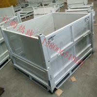 汽车部件铸造件冲压件铁板箱周转折叠料箱 橡胶密封件金属折叠