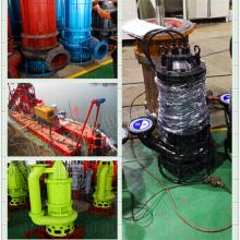 威海专用小型高合金釆沙泵机组 大功率潜水尾砂泵生产基地(山东江淮)