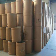 方纸桶生产厂家-天立包装-河北方纸桶