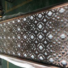 酒店装修不锈钢隔断花格订制,装饰不锈钢花格厂家