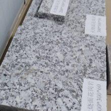 路缘石厂家直销优磊石品牌路沿石 路缘石 路边石 图片\价格 加厚型