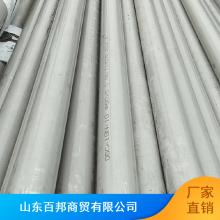 工业级不锈钢无缝管_310S工业不锈钢无缝管厂家报价